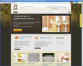 Продажа строительных материлаов в Красноярске