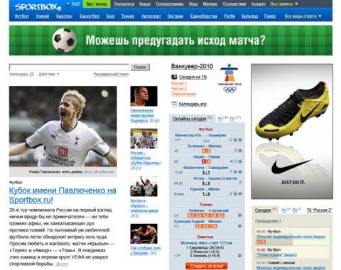 Tratamentul cu displazie a ?esutului conjunctiv in Omsk